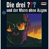 185/und der Mann ohne Augen [Vinyl LP]