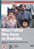 When Father Was Away On Business [UK Import]