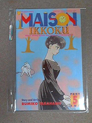 Maison Ikkoku (Part Two, No. 3 - Part 3 I'll Be Back)