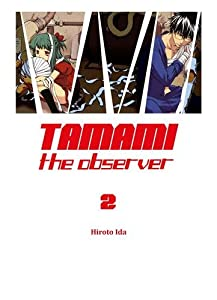 Tamami - The observer Edition simple Tome 2
