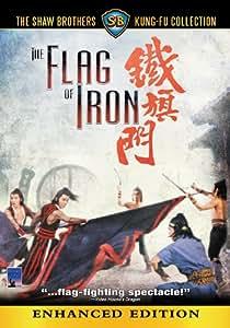 Flag of Iron [DVD] [Region 1] [US Import] [NTSC]
