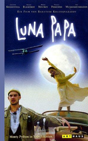 Luna Papa [VHS]
