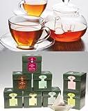 Classici EILLES tè Set degustazione Tea Diamonds con tazza in vetro e grande biscotto GOURVITA (set risparmio 6 scatole da 20 bustine di tè)