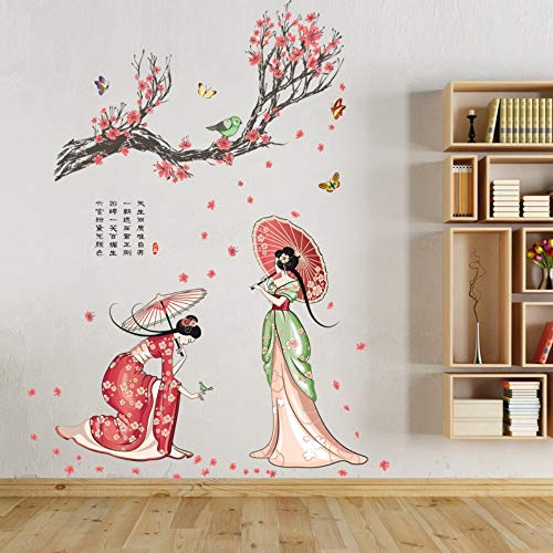 Chinesischen Stil Retro Klassische Kostüm Schönheit Menschen Wandaufkleber Kunst Aufkleber Kreative Blume Baum Dame Figur Schmetterling Vogel