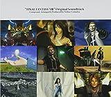 "Bande originale ""Final Fantasy VIII"" [CD audio] [Edizione: Francia]"