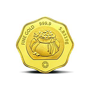 MMTC-PAMP India Pvt. Ltd. HALF-TOLA Gold Coin 24k (999.9) purity 5.8319 gm Gold Coin