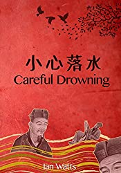 Careful Drowning: A journey through Chinese poetry and modern wanderings