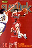 Slam Dunk, tome 13