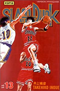 Slam Dunk Edition simple Tome 13