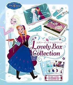 Boîte de miniatures Re-Ment Disney Frozen Lovely Box Collection Reine des Neiges