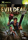 Cheapest Evil Dead: Regeneration on Xbox