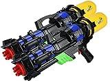 KonShop 2-ER PACK XXXL Futurefire 2.0 Wassergewehr Wasserpistole ca. 70cm ca.1,2L Tank