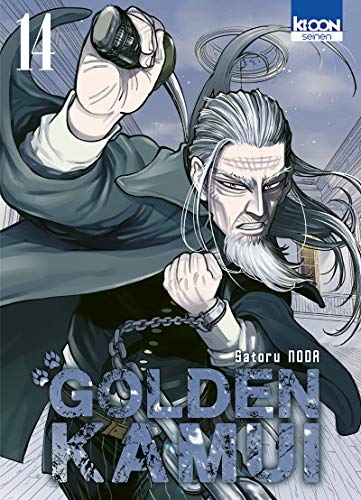 Golden Kamui Edition simple Tome 14