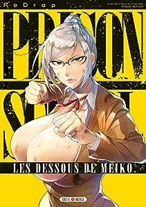 Prison School - les Dessous de Meiko Edition simple One-shot
