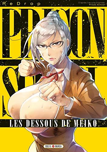Prison School - Les Dessous de Meiko par ReDrop