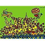 Schmidt Spiele 57420 - Love-City, 1000 Teile