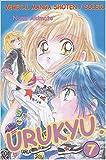Urukyu, tome 2 de Nami Akimoto ( 29 janvier 2003 )