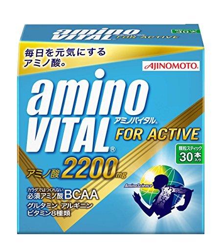 amino-vital-2200-30sticks-by-amino-vital