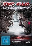 Joko gegen Klaas - Das Duell um die Welt: Die komplette zweite Staffel [3 DVDs]