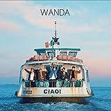 Songtexte von Wanda - Ciao!