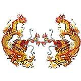 Applique brodée vêtement en Tissu Bricolage décoration 1 Paire Chinois Or Dragon Broderie Appliques à Coudre Fer sur des correctifs vêtements décoratif Bricolage Patch