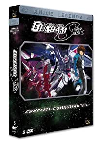 Gundam See Part 2 - Anime Legends [DVD]
