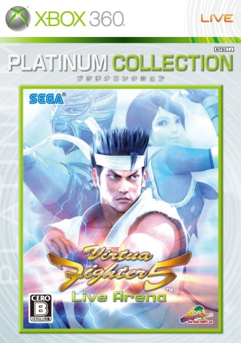 Virtua Fighter 5 Live Arena (Platinum Collection)[Japanische Importspiele] (Sega Collection Xbox 360)