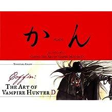 Coffin: The Art of Vampire Hunter D by Yoshitaka Amano (2006-10-17)