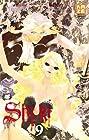 Shi Ki Vol.9