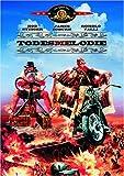 Todesmelodie [DVD] (2003) Rod Steiger; James Coburn; Maria Monti; Romolo Vall...