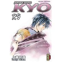 Samurai Deeper Kyo - Intégrale Vol.15