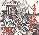 Best Samurai Swords - Samurai Sword Review