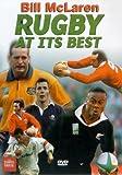 Bill McLaren - Rugby at its Best [DVD]
