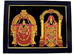 Lord Tirupati Balaji Photo Frame