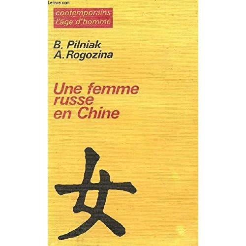 Une femme russe en Chine