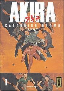Akira Anime Comics Edition simple Tome 1