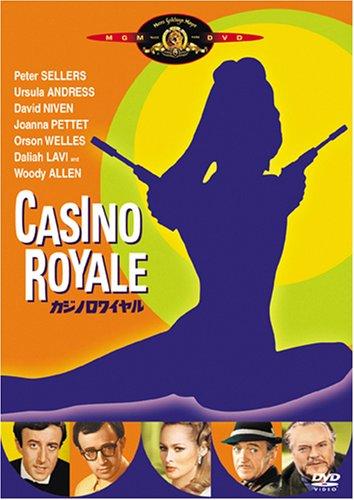 casino-royale-67-ej-sej-edizione-germania