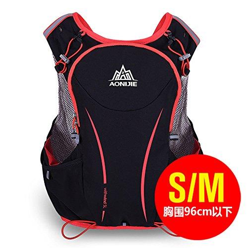 Imagen de aonijie 5l  de nailon impermeable, para maratón, ciclismo, running chaleco, bolsa de deporte + 2 botellas de agua de 500 ml, s/m alternativa