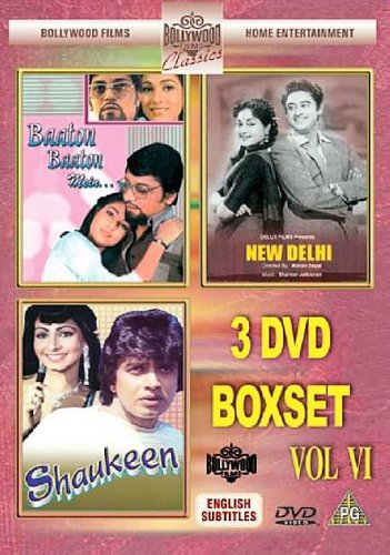 Bollywood Classics Vol. 6 [DVD]