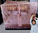 #7: United Monk Mosquito Super Net Cotton Print 7X8 Ft King Size (Open By Zipper )