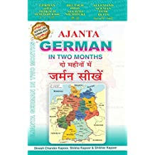 AJANTA GERMAN IN TWO MONTH