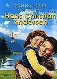 Hans Christian Andersen [1952] [DVD] [ALL REGION]
