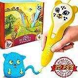 MeDoozy 3D-Stift - Ideales Geburtstagsgeschenk für Mädchen & Jungen - Cooles 3D-Drucker Spielzeug für Kinder und Jugendliche - Bestes Kunst & Bastelset - 3D-Druckstift Kunsthandwerk Geschenke (Gelb)