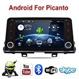 YUNTX Android 8.1 Navigatore audio per KIA PICANTO MORNING 2017 | doppio DIN | Canbus | 8 Pollici | 2GB ROM|32GB RAM | NO DVD | DAB+ Supporto | USB | SD | 3G/4G | WLAN | Bluetooth | MirrorLink | RDS