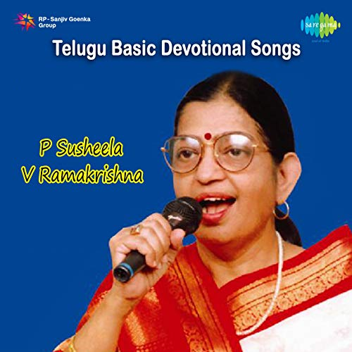 Telugu Basic Devotional Songs (Telugu Mp3 Songs)