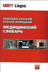 Wörterbuch der Medizin. Russisch-Deutsch / Deutsch-Russisch: Mit etwa 70 000 Fachbegriffen