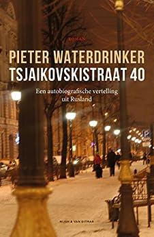 Tsjaikovskistraat 40 van [Waterdrinker, Pieter]