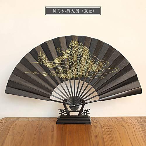 Drachen Kindes Kostüm Chinesischen - XIAOHAIZI Handfächer,Sommer Bambus Fan Tier Drachen Schwarz Retro Chinesischen Stil Männer Geschenk Faltfächer Für Zuhause Wanddekoration