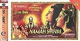 Om Namah Shivav