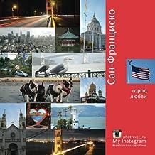 San Francisco - a city of love (Russian edition): My instagram photravel_ru (USA)